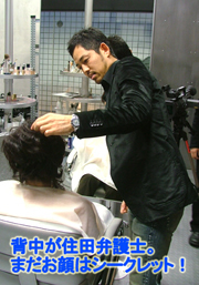 元旦の「行列のできる法律相談所」で、住田裕子弁護士のメイクを担当!