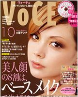 8月23日発売の雑誌『VOCE』10月号に当サロン京都店が紹介されています。