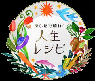 NHK 明日27日(金)再放送