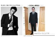 スーツの似合う男性って…