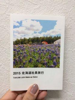 北海道のアルバム☆