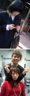 変写真×2