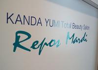 kanda食堂(<ルポマルディ )は☆☆☆☆