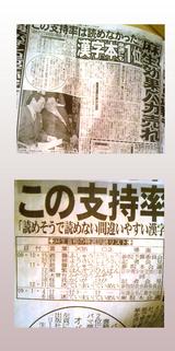 漢字、これくらい読めるよね??