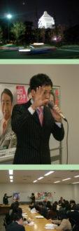 選挙はタクミにお任せを~!!