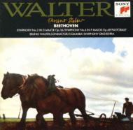 ワルターの至芸で聴く『田園』