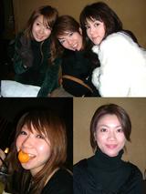 南青山の姫たち