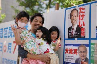 港区長選挙とポスター