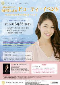 201462419339.jpg