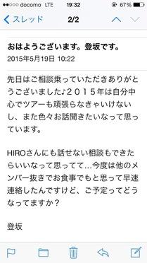 2015520195941.jpg