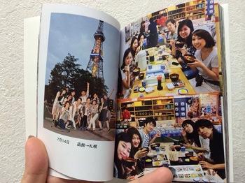 2015112014410.jpg